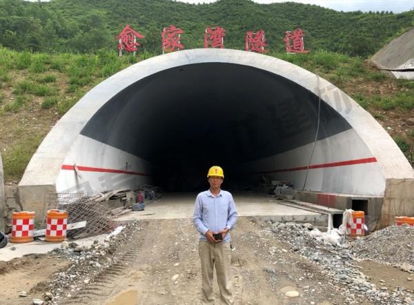 愈家湾隧道